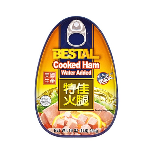 Product Detail - BESTAL Cooked Ham 454g - image 0