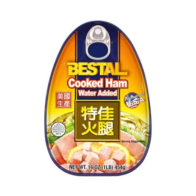 商品详情 - 梅林牌 特佳BESTAL 美国生产优质火腿午餐肉 454g - image  0