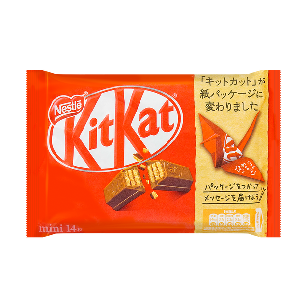 Product Detail - NESTLE KITKAT Sandwich Wafer Chocolate Milk Flavor 162g - image 0