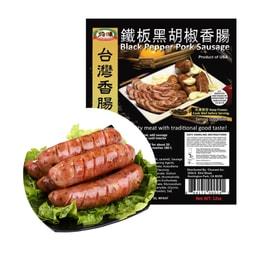 台湾铁板黑胡椒香肠 (生)
