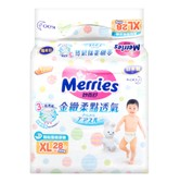 MERRIES Unisex Baby Pant Diaper Tape Type XL Size 12-22kg 28pc (Taiwanese Version)