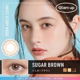 华晨宇同款 Glam up 0度日抛彩色美瞳 Sugra Brown 蜜糖棕 10片 预定3-5天日本直发