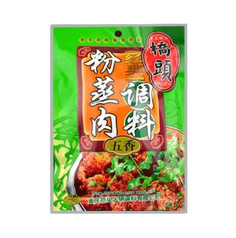 QIAO TOU Steamed Rice Powder for Meat 220g