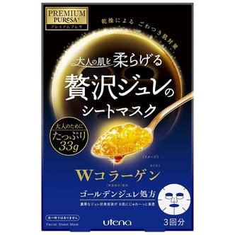 【日本直邮】日本UTENA 佑天兰 双重胶原蛋白弹力保湿啫喱果冻面膜 3片入