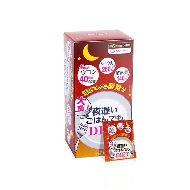 Product Detail - SHINYAKOSO NIGHT DIET Enzyme Plus 30 Days 40mg Up - image 0