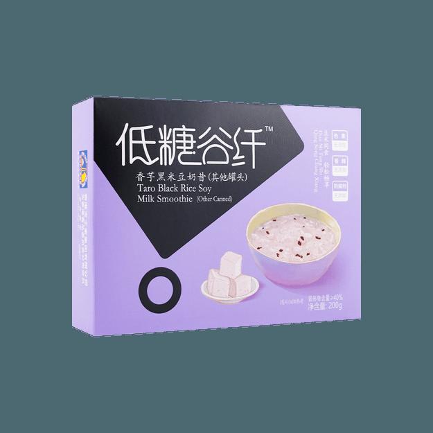 商品详情 - 【膳食纤维】宝之素 低糖谷纤 香芋黑米豆奶 奶昔 200g - image  0
