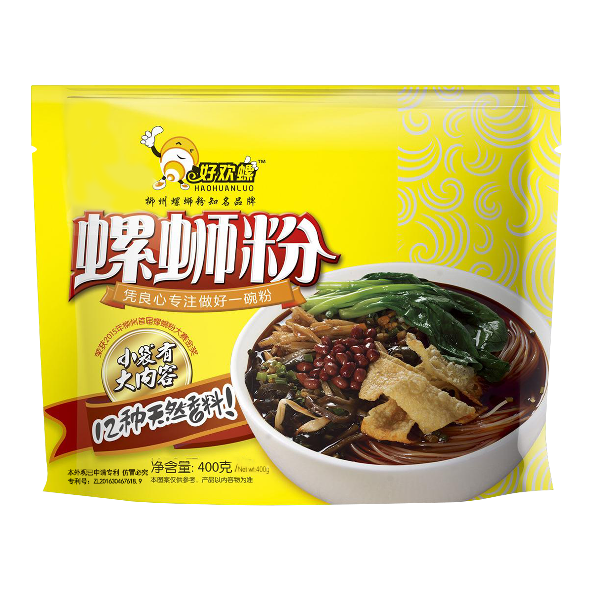 Yamibuy.com:Customer reviews:HAOHUANLUO Instant Spicy Rice Noodle 400g