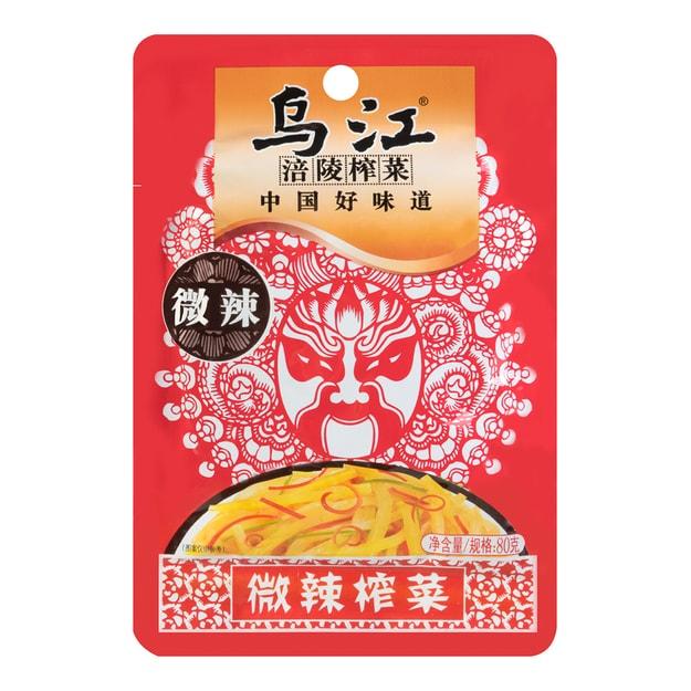 商品详情 - 乌江涪陵榨菜 微辣榨菜丝 80g - image  0