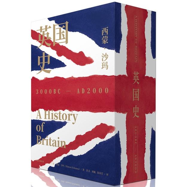 商品详情 - 英国史 - image  0