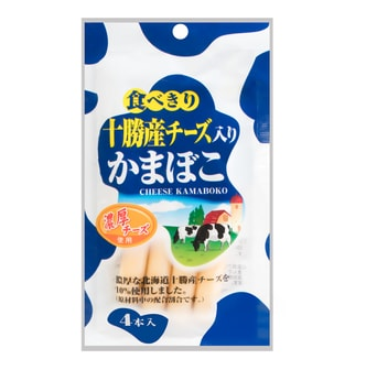 CHIYODA Prepared Codfish Meat Cheese Kamaboko 4pcs