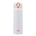 【日本直邮】THERMOS膳魔师 真空隔热便携保冷保温杯 JNL504 奶油白色0.5L