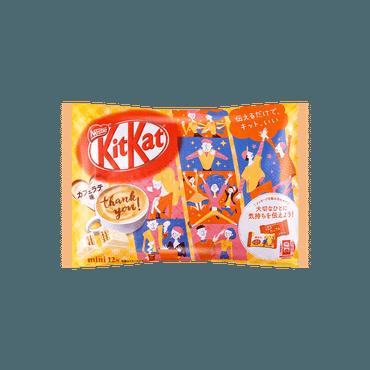 日本NESTLE雀巢 KitKat 夹心威化巧克力 咖啡拿铁