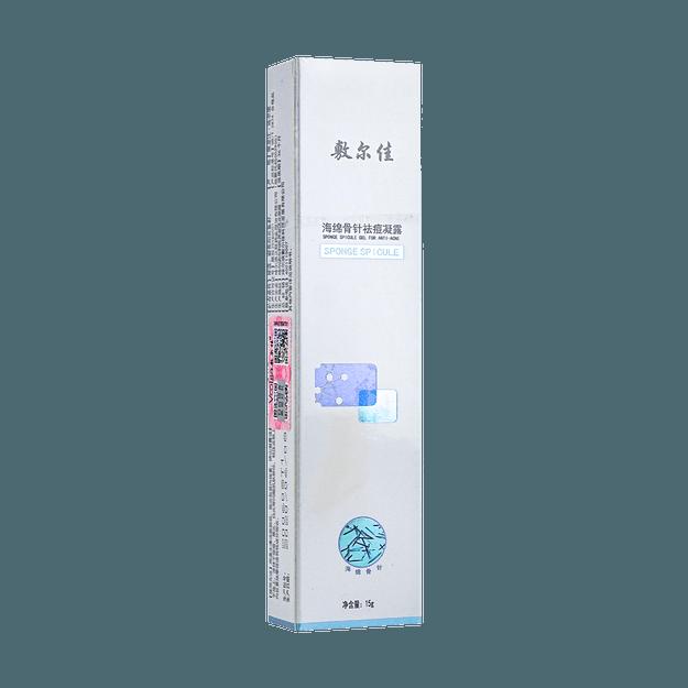 Product Detail - VOOLGA Sponge Spicule Ani-acne Gel 15g - image 0