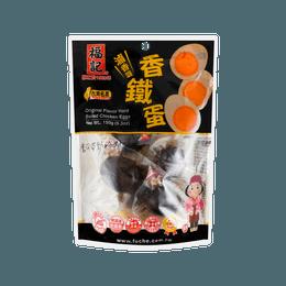 台湾福记 香铁蛋 原味 6个装 150g 包装随机发送