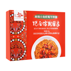 KDX Spicy Crayfish and Shrimp Tail Noodles 201g