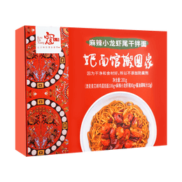 Spicy Crayfish and Shrimp Tail Noodles 201g