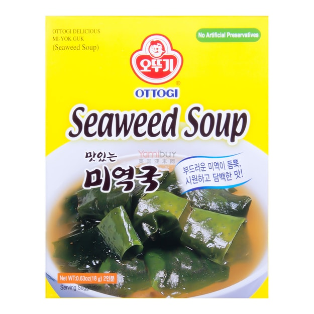 Product Detail - Delicious Seaweed Soup 18g - image  0