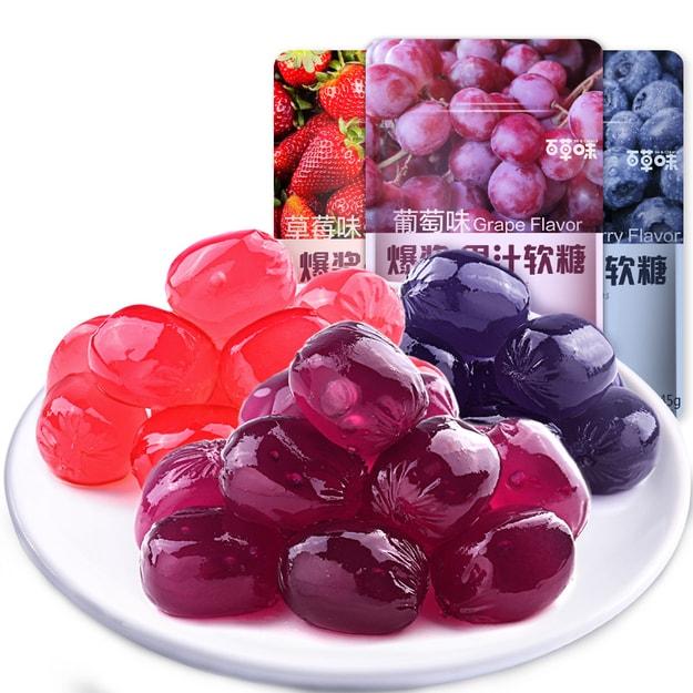 商品详情 - 【中国直邮】百草味爆浆果汁软糖  草莓味 橡皮水果qq糖 45g - image  0