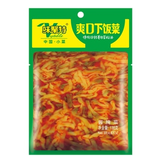 WEIJUTE Tasty Mixed Pickled Vegetable 138g