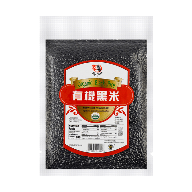 Product Detail - BIG GREEN Organic Black Rice 454g Two Versions - image 0
