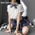 中国直邮 曼烟情趣内衣 性感分体 学生装 JK制服 上衣格纹百褶短裙套装9940 紫色一套