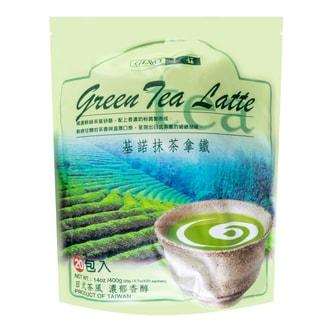 台湾基诺 日式风味 抹茶拿铁 20包入 400g