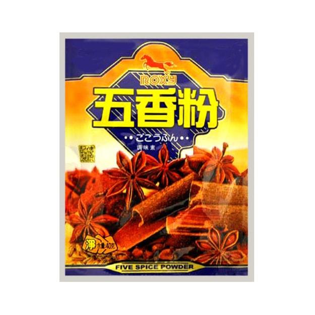 商品详情 - ROXY马牌 五香粉调味素 40g - image  0