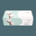 PURCOTTON cotton tissue 100 pcs