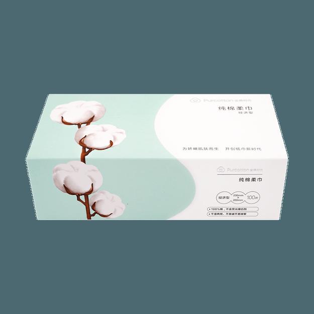 Product Detail - PURCOTTON cotton tissue 100 pcs - image 0