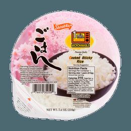 SHIRAKIKU 1-Minute Instant Microwavable Rice 210g