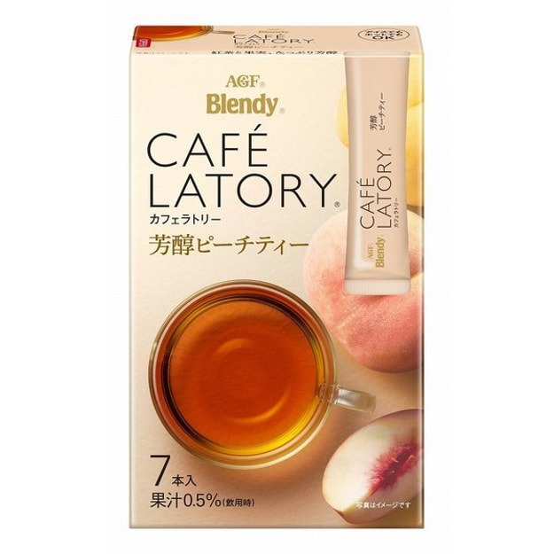 Product Detail - AGF Blendy Cafe Latory Stick 7pcs Exp. Date : 12 2020 - image 0