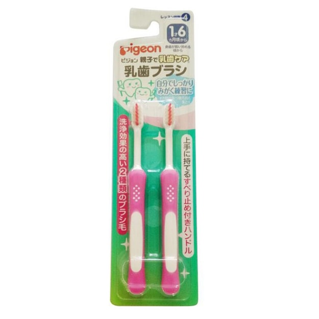 Product Detail - Pigeon Baby Toothbrush (Red) 2 pieces - image 0