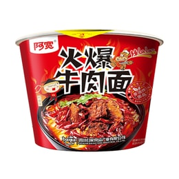 BaiJia A-Kuan Hot Beef Noodle Big Bowl 105g