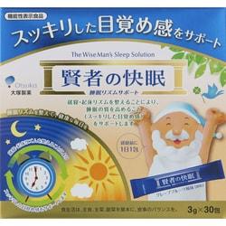 【日本直邮】日本 OTSUKA大塚製薬 贤者的快速入眠 提高睡眠质量 3g*30包