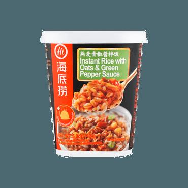 【全美首发】海底捞 燕麦青椒酱拌饭 142g