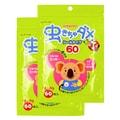 【日本直邮】和光堂Wakodo婴儿宝宝 驱蚊贴 60枚 2袋优惠装