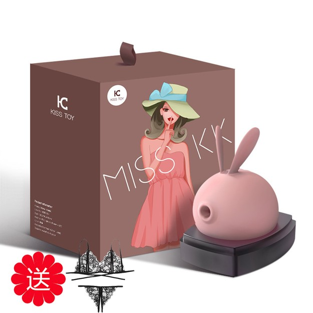 Product Detail - DHL KISSTOY bunny seconds not inserted into orgasms Students suck female masturbation artifacts female sex toys - image 0