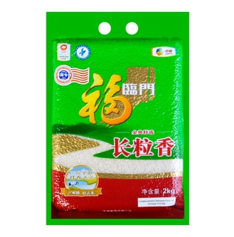 FULINMEN Aromatic Premium Medium Grain Rice  2000g