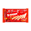日本BOURBON波路梦 ELISE 夹心威化蛋卷 白奶油味+巧克力味 44pcs 5.57oz