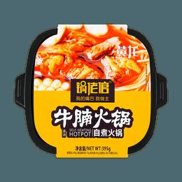 锅佬倌 牛腩清油火锅 395g