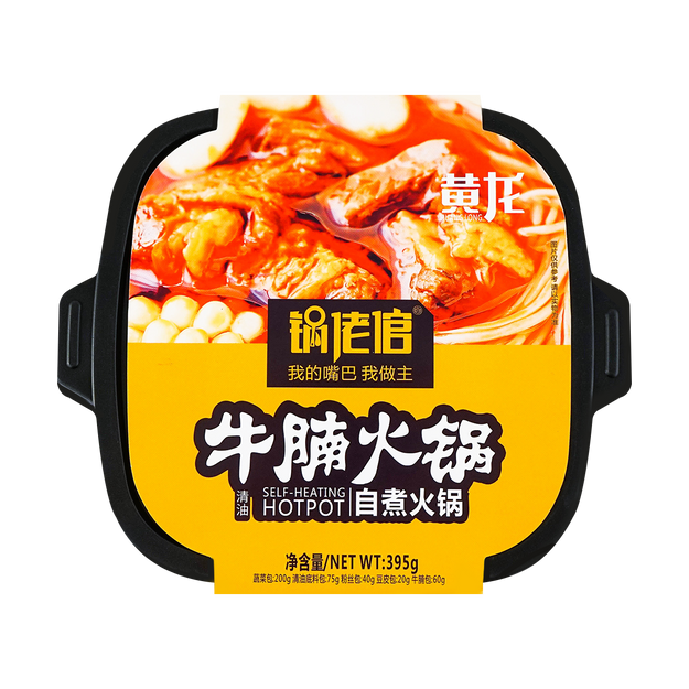 Product Detail - GUOLAOGUAN Self-Heating Hotpot (SirloinI Boiled Oil) 395g - image 0