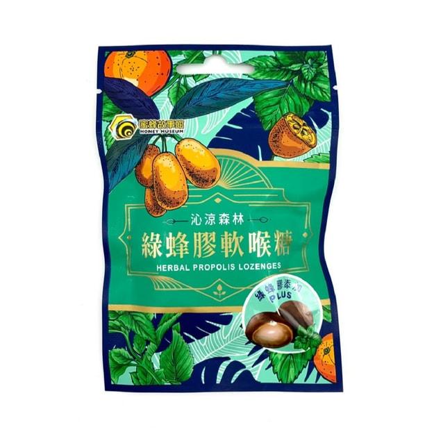 商品详情 - [台湾直邮]蜜峰故事馆 绿蜂胶软喉糖 30g - image  0
