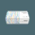 全棉时代 盒装纯棉柔巾 经典系列 平纹无纺布 200mm×200mm 80片