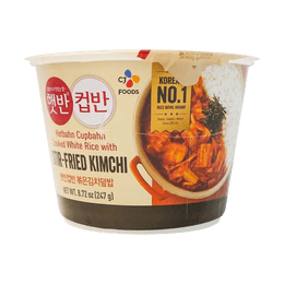 Cooked White Rice with Stir-fried Kimchi  270g
