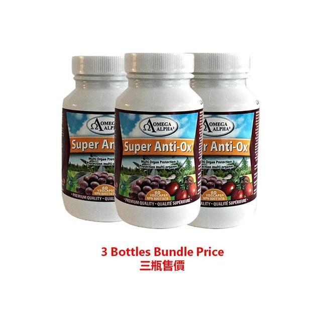 商品详情 - Omega Alpha 超級抗氧化宝-11種基本抗氧化成分-多器官保養 60粒入- 三瓶銷售 - image  0