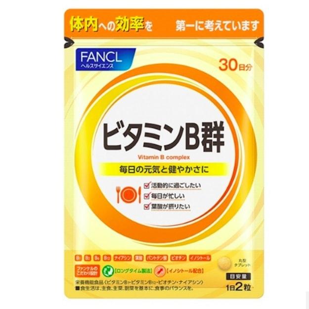 商品详情 - 【日本直邮】FANCL芳珂 天然混合维生素B胶囊 维他命B VB 60粒30日份 - image  0