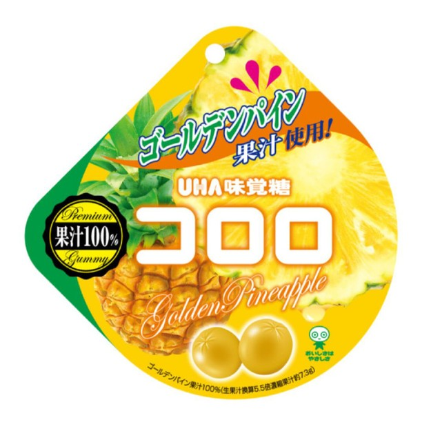 UHA Fruit Candy Pineapple Flavor 40g