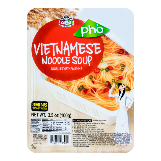 Product Detail - ASSI BRAND Rice Noodle with Vietnamese Flavored Soup 100g - image 0