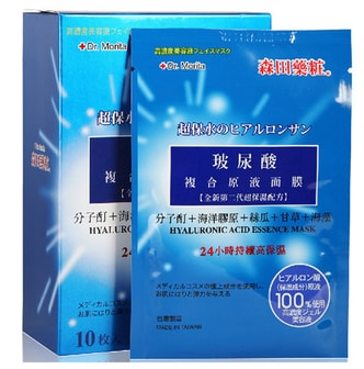 DR. MORITA Hyaluronic Acid Essence Mask - 10  Pieces