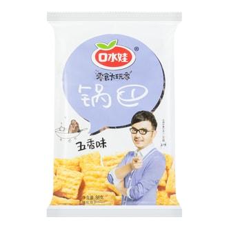 KOUSHUIWA Guoba Five flavor 86g